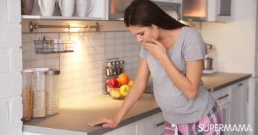 أنيميا نقص الحديد عند الحامل