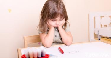 علاج التنمر عند الأطفال