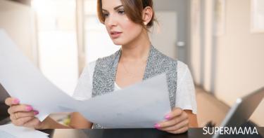 كيف تنظمين أوراق أسرتك المهمة؟