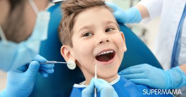 أفضل مراكز الأسنان للأطفال في جدة والرياض