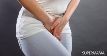 الفرق بين إفرازات الحمل وإفرازات الدورة الشهرية