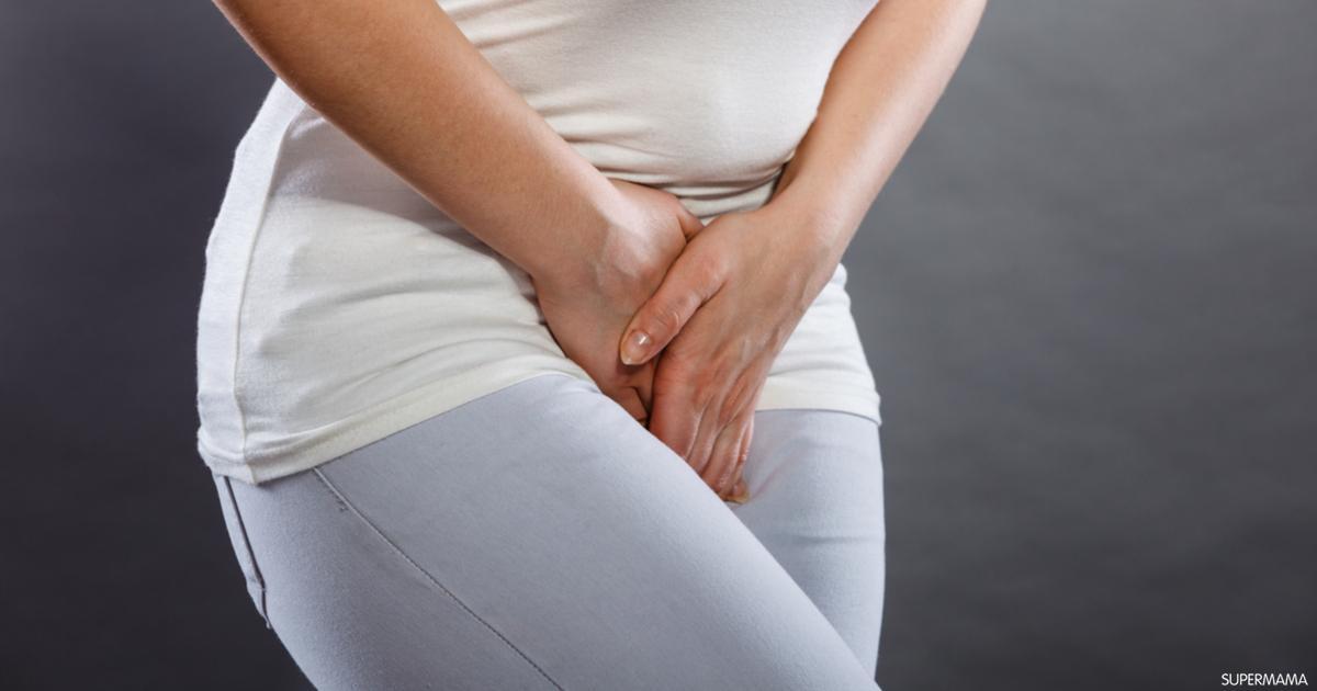 ما الفرق بين إفرازات أول الحمل والدورة الشهرية سوبر ماما