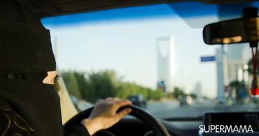 كل ما تريدين معرفته عن قيادة السيارة في السعودية