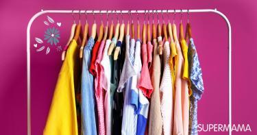 هذه هي مدة صلاحية الملابس