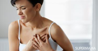الفرق بين ألم الثدي قبل الدورة والحمل
