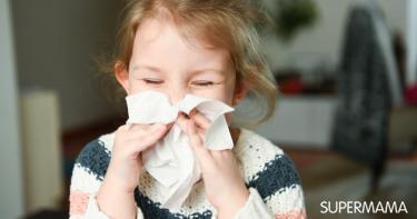 حساسية الربيع للأطفال