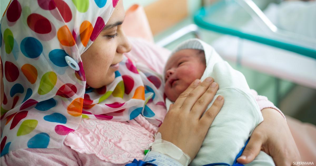 أسعار مستشفيات الولادة في جدة والرياض 2018 سوبر ماما