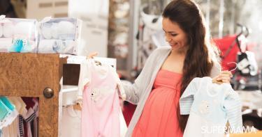 محلات ملابس الرضع