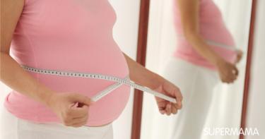 فقدان الوزن في الحمل