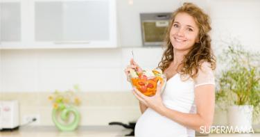 البروتين النباتي للحامل