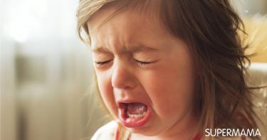 لماذا يبكي بعض الأطفال أكثر من غيرهم؟