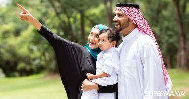 أماكن خروج في رمضان بالرياض