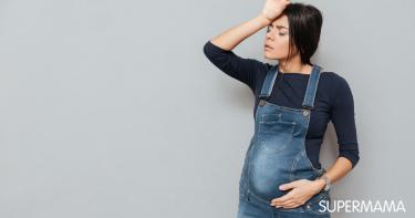 9 عادات يومية ممنوعة خلال الحمل