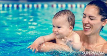 تعليم الرضع السباحة