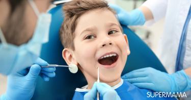 خوف الأطفال من طبيب الأسنان