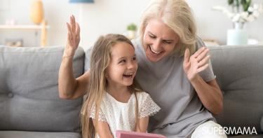 تعليم صلة الرحم للأطفال