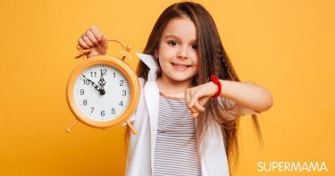 تعليم الطفل الوقت