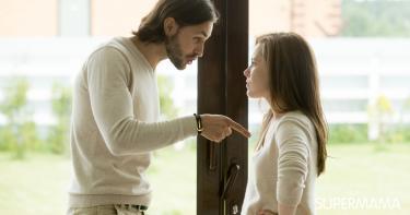 كيفية التعامل مع الزوج النرجسي