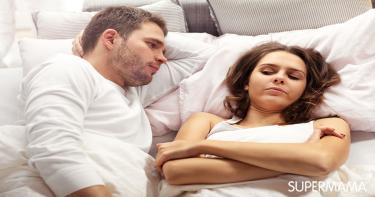 أمور غريبة في العلاقة الحميمة