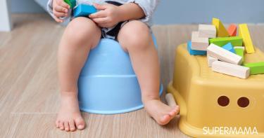 تدريب الطفل على الحمام في الشهر الأول
