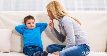 وصف الطفل بأوصاف سلبية