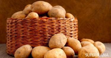 الفرق بين بطاطس التحمير وبطاطس الطبخ