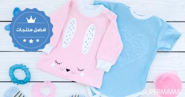 ملابس حديثي الولادة