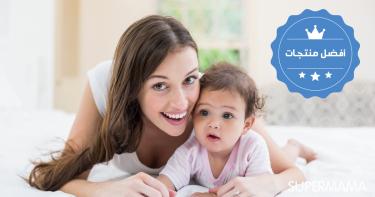 منتجات للأم بعد الولادة