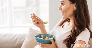 أطعمة مهمة للحامل