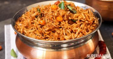 وصفات للأرز البسمتي