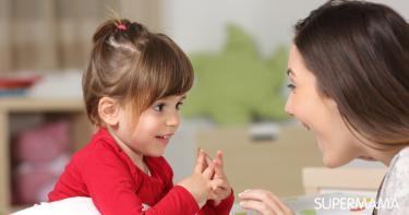 طرق إقناع الطفل