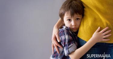 الطفل ضعيف الشخصية