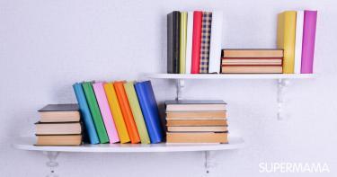 ترتيب الكتب في غرفة الأبناء