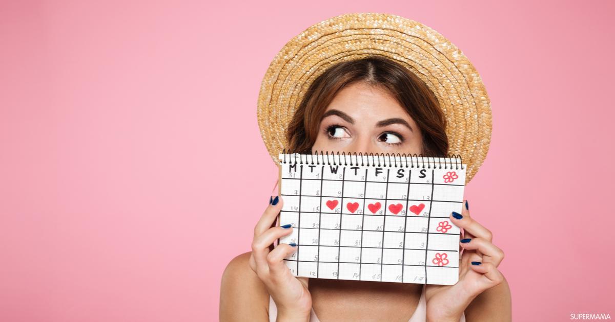 أهم 10 أسباب تؤدي لتأخر الدورة الشهرية سوبر ماما