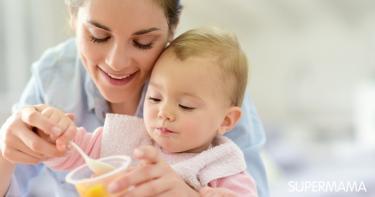 الفطام التدريجي عند الرضع