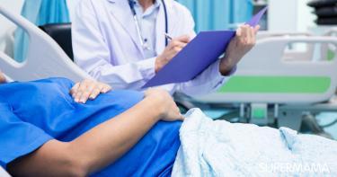أفضل مستشفيات الولادة