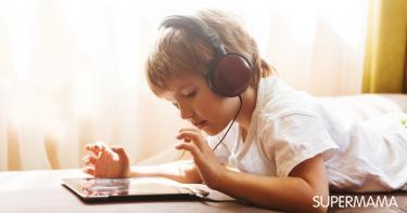 يوتيوب آمن للأطفال