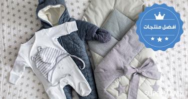 منتجات لتدفئة الرضع