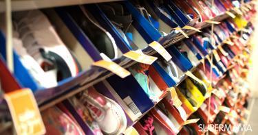 محلات أحذية أطفال