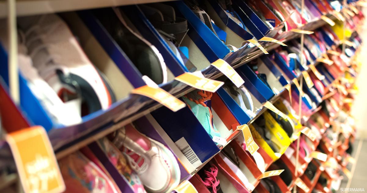 أفضل محلات أحذية الأطفال في الرياض وجدة | سوبر ماما