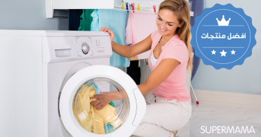 مجفف الملابس