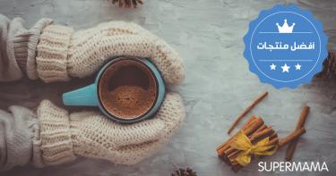 مشروبات دافئة للشتاء