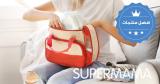 حقائب حفاضات الأطفال