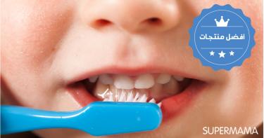 فرشاة أسنان للأطفال
