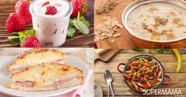 قائمة وجبات الأسبوع