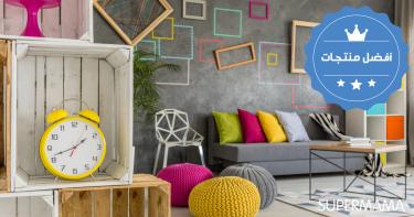 أفكار ديكور للمنزل - منتجات للمنزل