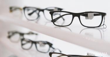 أفضل محلات النظارات الطبية بالرياض وجدة