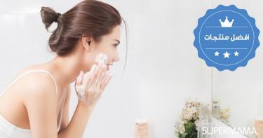 صابون طبيعي للبشرة