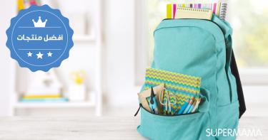 حقائب مدرسية للأطفال