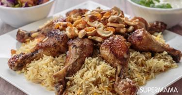 جدول السعرات الحرارية للأطعمة السعودية